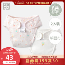 Familybygb Four Seasons Universal Boys and Girls Bao pure cotton skin diaper pants 2 into
