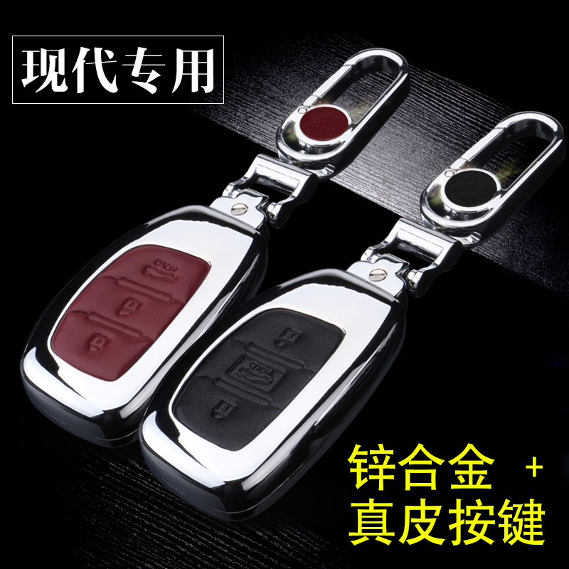 Beijing Hyundai famous map Lang IX35 wins 25 Sonata 9 Tucson led the modified car key bag cover buckle