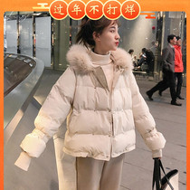 Down cotton female Korean version loose winter 2019 new tide short paragraph ins port wind bread service thickened cotton jacket