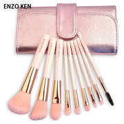 ENZOKEN makeup brush set of 9 sets of brushes for beginners makeup brush set makeup tools eye shadow brush a full set of paint