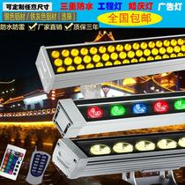 LED wall lamp outdoor advertising wedding waterproof seven-color line projection lamp room 18W24V36w12w