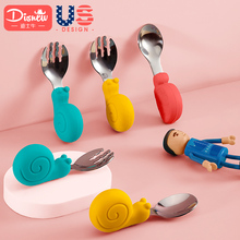 Baby learn to eat training spoon short handle spoon fork silicone baby baby baby tableware set supplementary food spoon