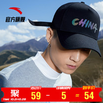 Anta Chinese cap mens 2020 running outdoor sports cap baseball fashion shade hat tide womens hat