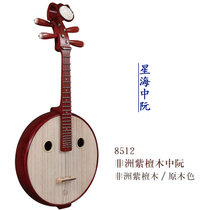 Factory direct sales of Beijing Xinghai Zhongqin musical instruments in the hardwood 8511 professional playing large medium and small ebony