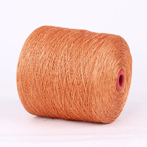 Engineering construction brown rope line nylon line tire line construction wall line construction line fall line measurement red rope