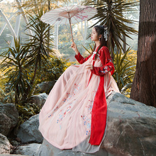 Female Students in Hanfu Improve Chest-length Skirt in Summer Fairy Style Chinese Style Ancient Style Super Fairy Brocade Carp Skirt Han Elements
