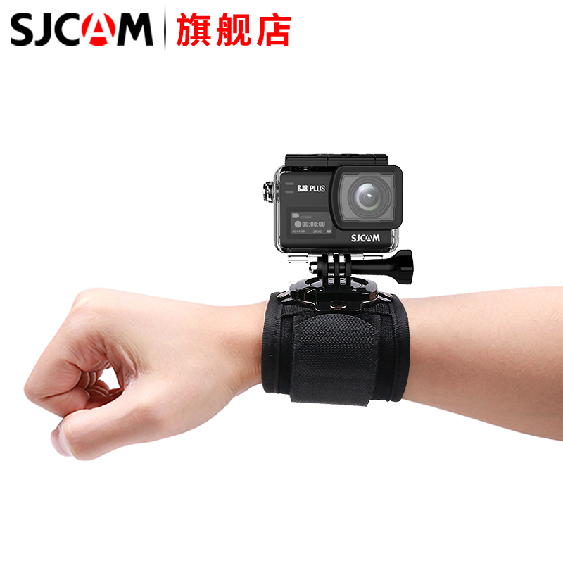 SJCAM Camera Arm Fixed Band Universal Accessory 360 Rotary Diving Wrist Band