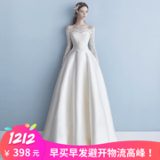 2017 new word shoulder long sleeved Lace Satin thin bride Qi big wedding dress code simple retro mori