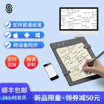 Запись в реальном времени iskn repaper компьютерный класс микро-урок преподавание запись в реальном времени оборудование для записи видео ручная роспись доска почерк