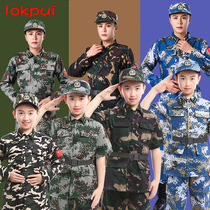 Camouflage suit men and children Special Forces Military Training sea and air show out of adults and children women desert camouflage military uniform