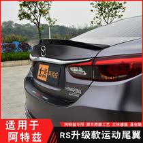 14-21 Mazda Atez modifié queue RS sport queue peinture fixe vent pression queue entouré par la pelle avant
