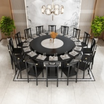 Hotel dining table Large round table Electric turntable automatic rotation Hotel table and chair combination 15 20 16 people Restaurant box