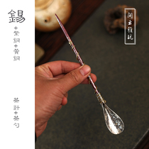 Leisure Yunya play Hand forged wrapped wire copper tin one tea needle Tea spoon Tin spoon Tea spoon Tea spoon Tea spoon Tea shovel