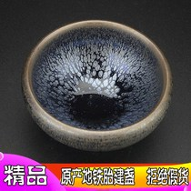 Jianyang original ore iron tire to build a teacup hundred flower oil drop rabbit milli-chrysanthemum cup to build a tea set