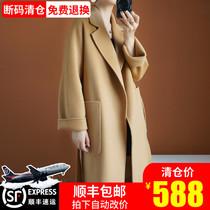 2020 весна и осень модели 100% двухсторонний кашемир пальто женщин средней длины силуэт свободный утолщенный шерстяной пальто ДОО
