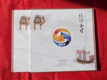 2019-New Stamp Stamp on the Annual Album of China Stamp Duty Stamps (Silk Road Farview)