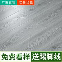 Factory direct wood floor reinforced composite household engineering wear-resistant waterproof diamond plate gray 12mm relief environmental protection
