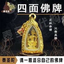 Тайский бренд Будды настоящий бренд четырехгранный кулон Будды помогает вызвать популярность богатство семейную перевалку для обеспечения безопасности