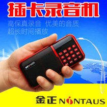 Wanlida Card Radio Recorder Portable Soundbox Music Player Walkman