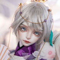 Ringdoll ring human shape Mu white tiger ear grass seven-night 3 points official genuine BJD doll SD male qualification
