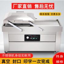 惠泰DZ600-2S双室真空包装机商用大型台式全自动打包机食品封口机