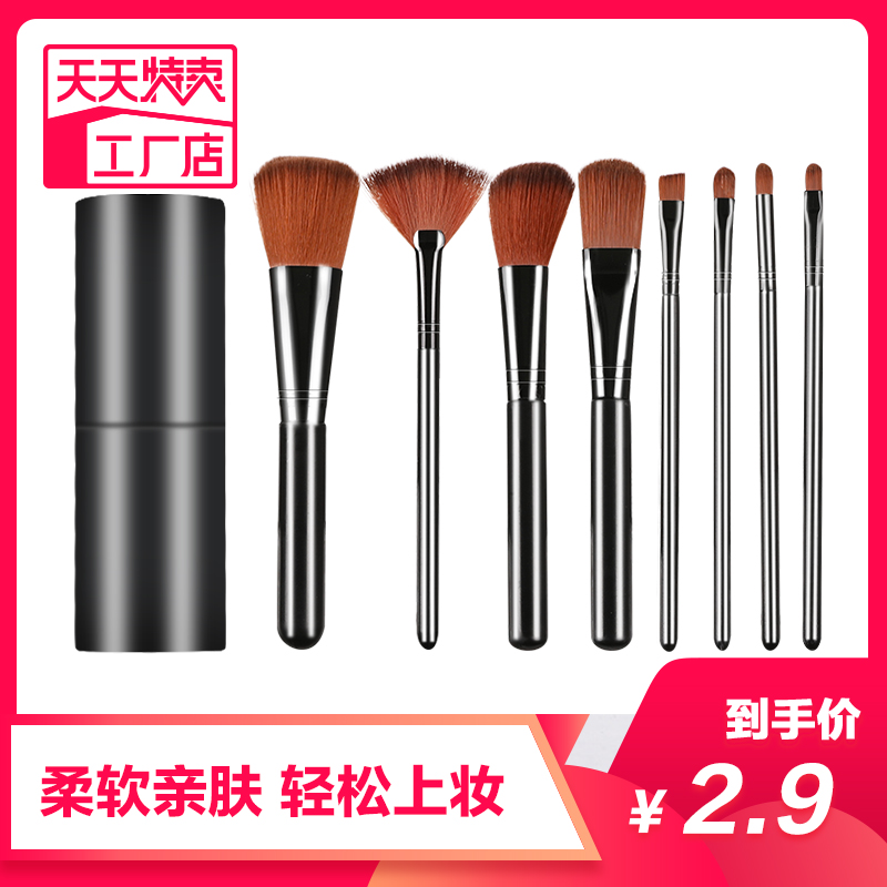 Beginner makeup brush set, eye shadow powder brush, eyebrow brush, lip brush, foundation blush, full set of net red dressing tools.