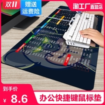 Mouse pad oversized shortcut large full computer desk pad students writing desktop keyboard pad men and women customized