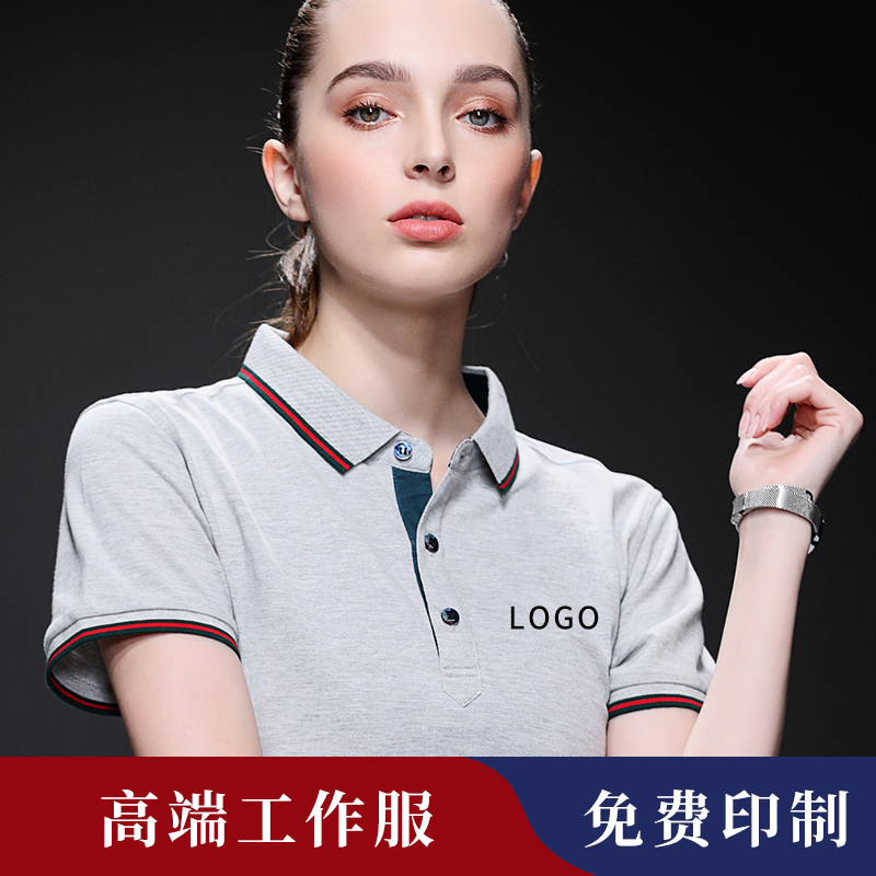 Overalls custom t-shirt culture advertising shirt party POLO custom tooling diy short sleeve clothes printing logo