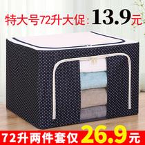 Vêtements boîte de rangement armoire finition boîte boîte de rangement en tissu boîte de rangement roi couette vêtements pliage sac de rangement
