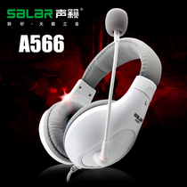Sound Sound A566 Headset Computer Headset Headset Headset Game Video Headset with Microphone Headset