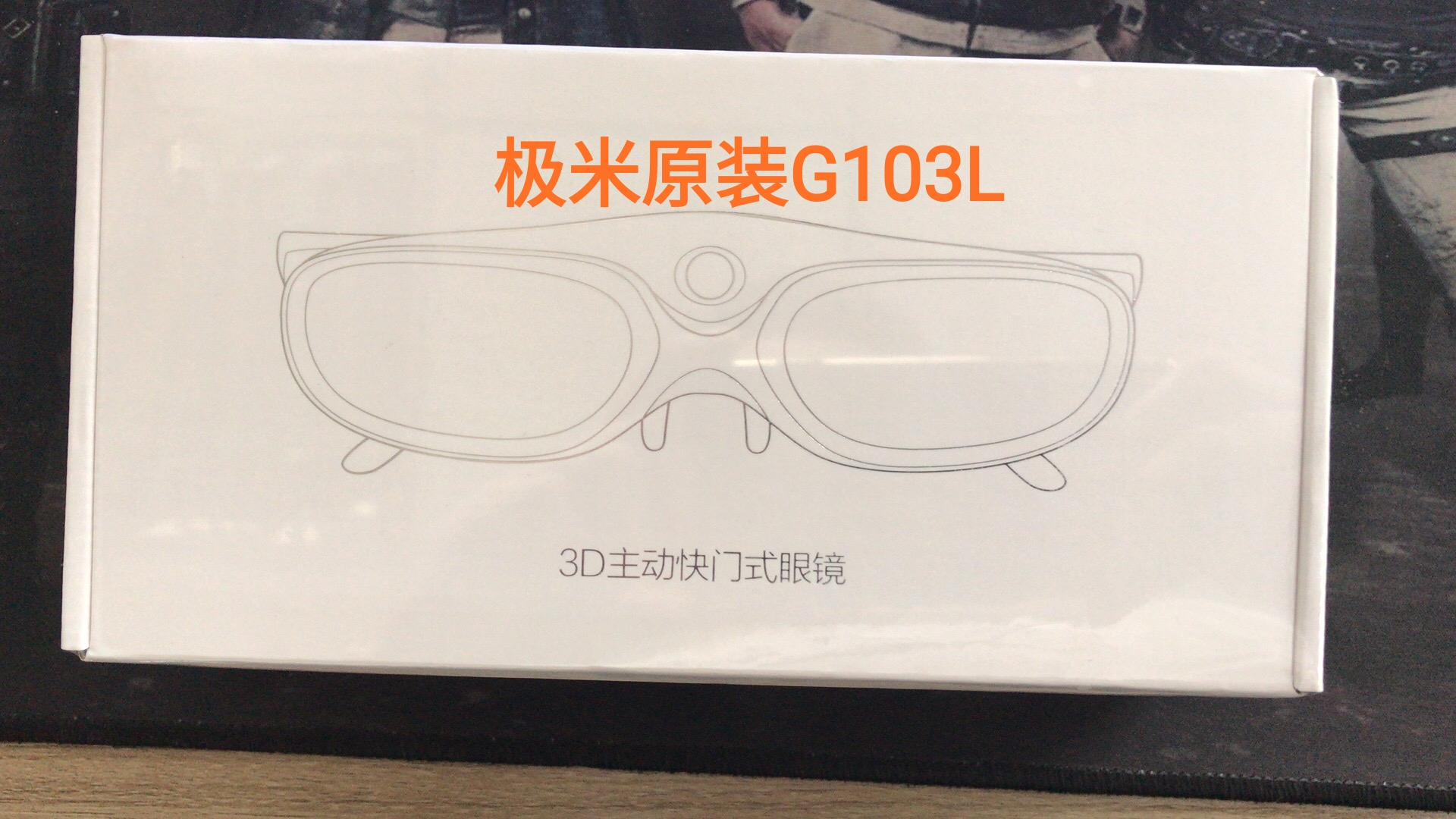 Polar meter 3D glasses G105LG103L long-focus machine universal seconds clip-on glasses suitable for myopia 羣