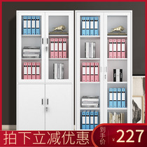 Steel office iron file cabinet Data file bookcase with lock Security certificate cabinet Low cabinet Household storage cabinet