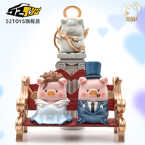 (52TOYS) Canned pig LULU lover series set Cupid trend doll cute confession gift