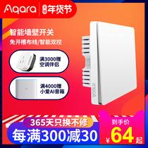 Aqara Xiaomi greenmi Home Smart Wall Switch Wireless Remote Control Faces Xiaomi Home Smart Home Little Love