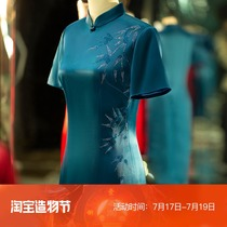 Man Tingfang (Tan Taifeng)summer mothers wedding dress high-end Xi Mother-in-law female wedding cheongsam young section