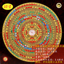 2020 new Chong Daotang 10-inch comprehensive plate color plate compass beginners entry professional feng shui compass high precision
