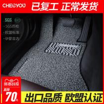 Автомобильные ножные коврики проволочные кольца предназначенные для Speed Ten xrv Ten Yue crv Tiguan l maiten Civic Accord Lang Yi Passat