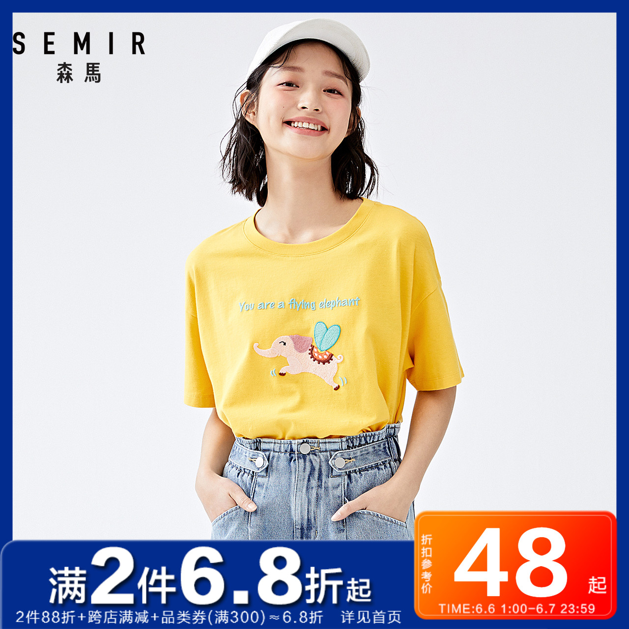 Senma short sleeve T-shirt women 2020 new Korean loose round neck embroidery top pure cotton ins fashion bottoming shirt summer