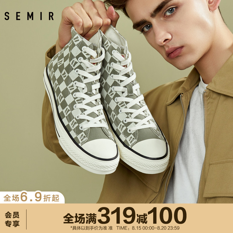 Semir canvas shoes men's 2020 summer men's casual style wild canvas high-top contrast color design cloth shoes men