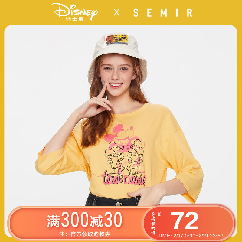 Mickey United Senma long sleeve T-shirt women's 2020 spring new pure cotton bottoming shirt printed Pullover loose