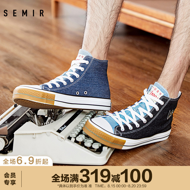 Semir canvas shoes fall 2020 men's casual shoes fashion trend high top canvas shoes two-color stitching shoes