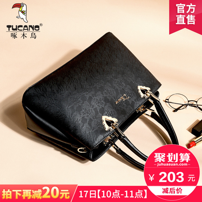 Woodpecker handbag new handbag small fragrance printing Messenger bag Korean version of the shoulder lady bag bride bag tide