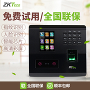 ZKTECO/ control UF200 fingerprint attendance machine intelligence and face recognition attendance machine face punch machine