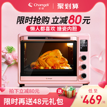 Changdi electric oven home baking small oven multifunctional automatic enamel oven large capacity 32L cake