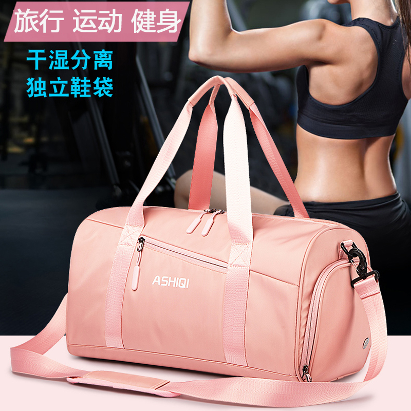 Fitness Bag Dry-wet Separation Waterproof Sports Training Bag Travel Bag Female Tide Portable Short-distance Travel Bag Male