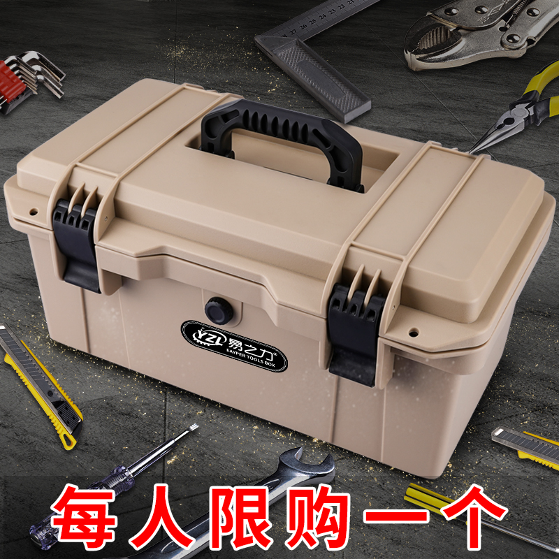 Toolbox Receiving Box Household Thickening Multifunctional Large Industrial Plastic Hardware Tool Hand-held Parts Box