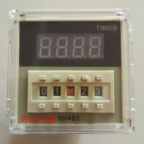 JSS48A-2Z DH48S-2Z Digital Display Time Relay Transmission and Connection Seat Quality Guarantee for 3 Years