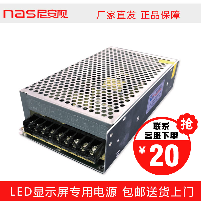 New LED Display 5v40a200w Power Supply Outdoor LED Electronic Advertising Walkmark Special Transformer