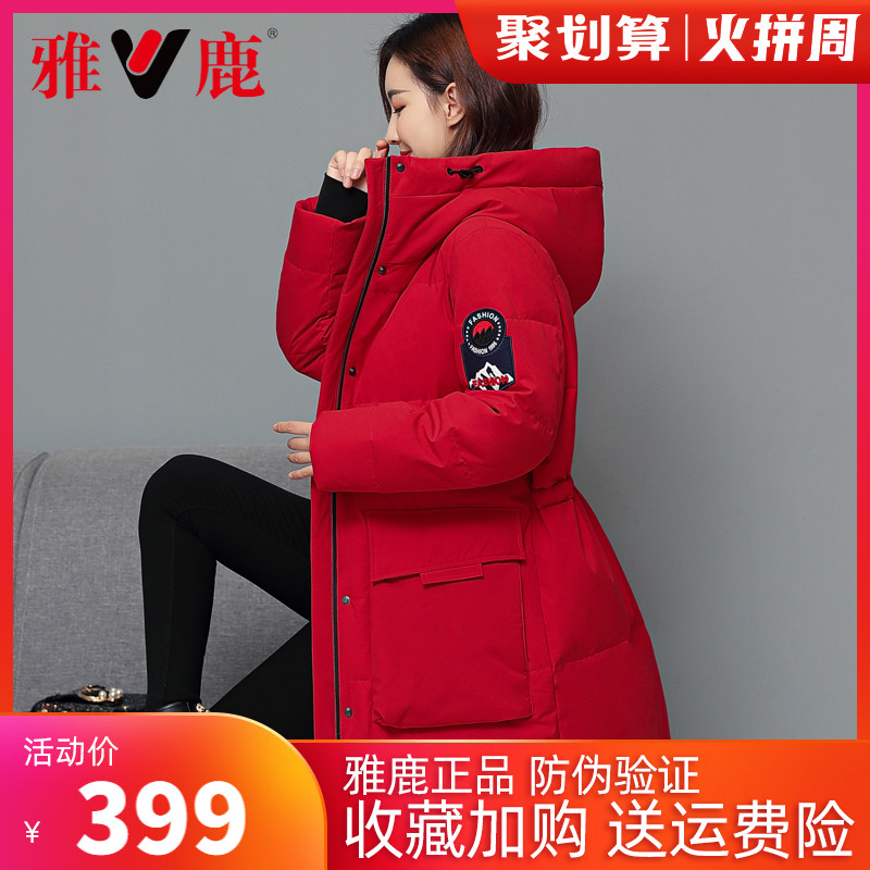 Yalu workwear down jacket female white duck down medium-length version of the 2020 new winter high-end burst fashion loose-fitting foreign pie