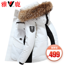 Yalu 2019 New Winter Explosive Down Garment Men's Short Garment with Thicker Down Neck Outdoor Workwear Mountaineering Couple's Fashion